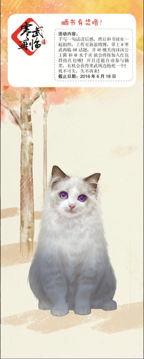 可爱小猫书签折法视频
