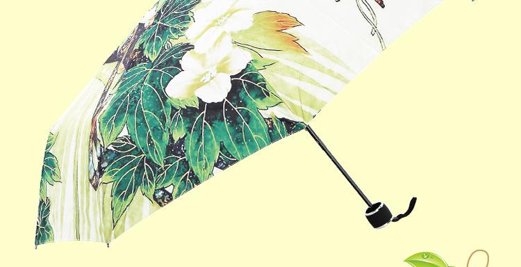 中国风伞面山水手绘图片